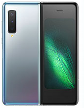 Samsung Galaxy Fold 5G Price in China
