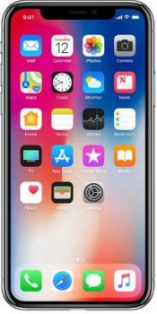 Apple iPhone X Plus Price in Qatar