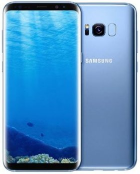 Samsung Galaxy S8 Plus Price in Qatar