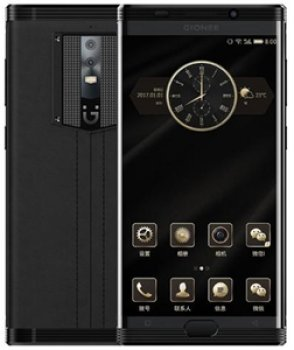 Gionee M2017 Price in South Korea