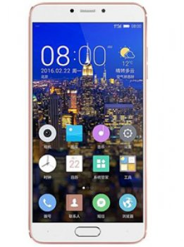 Gionee S6 Pro Price in South Korea