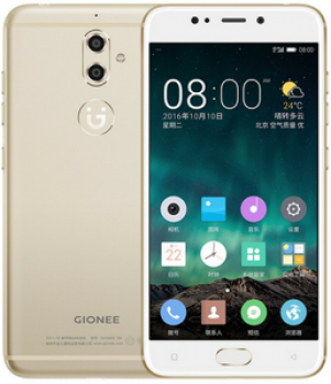 Gionee S9 Price in Kenya