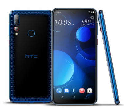 HTC U19 Plus Price in Hong Kong