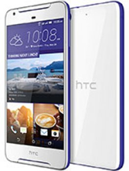 HTC Desire 628 Price in Germany