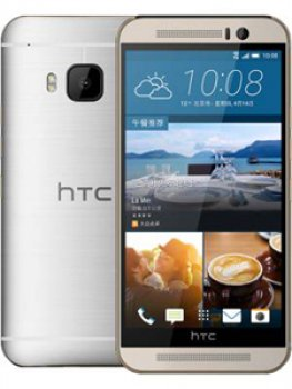 HTC One M9 Prime Camera Price in India