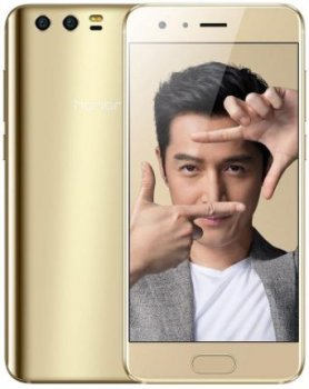 Huawei Honor 9 Premium Price in Singapore