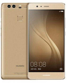Huawei P9 Plus Price in Kuwait