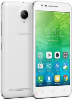 Lenovo C2 Power Price in Egypt
