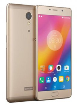 Lenovo P2 Price in Oman