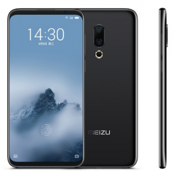 Meizu 16 Plus Price in Saudi Arabia