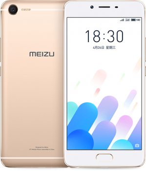 Meizu A5 Price in Greece