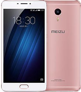 Meizu M3 Max Price in Pakistan