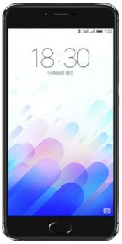 Meizu S Price in Qatar