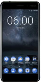 Nokia 8 (128GB) Price in Indonesia