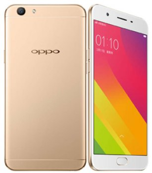 Oppo A59 Price in Oman