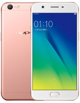 Oppo A57 Price in Oman