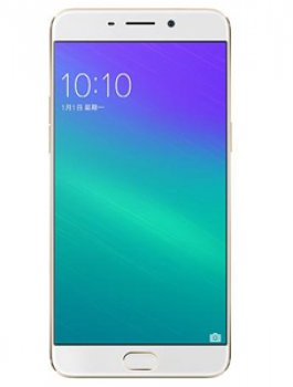 Oppo F1 Plus Price in Nepal