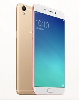 Oppo R9 Plus Price in Canada