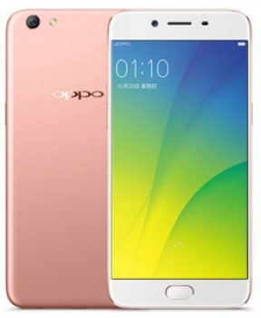 Oppo R9s Price in Qatar