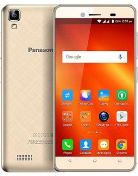 Panasonic T50 Price in Singapore