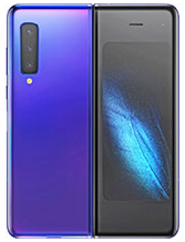 Samsung Galaxy Fold  Price in Dubai UAE