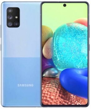 Samsung Galaxy A Quantum Price in India