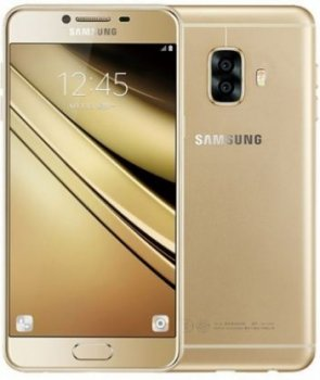 Samsung Galaxy C11 Price in New Zealand