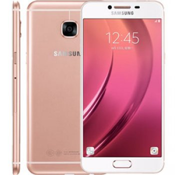 Samsung Galaxy C7 Price in Hong Kong