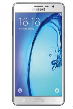 Samsung Galaxy On7 Pro Price in Egypt