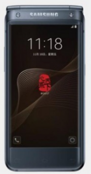 Samsung W2018 Price in USA
