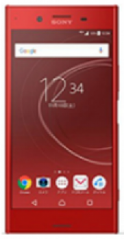 Sony Xperia XZ2 Pro Price in Dubai UAE