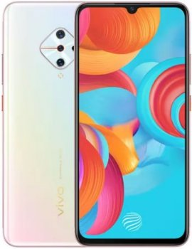 Vivo S1 Pro Price in South Korea