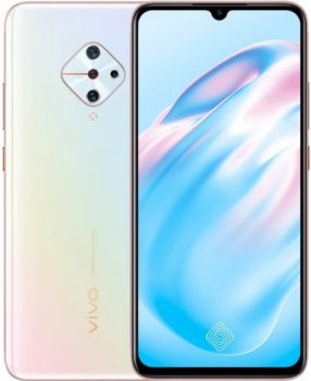 Vivo V17 Price in China