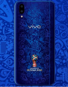 Vivo X21 World Cup Edition Price in Oman