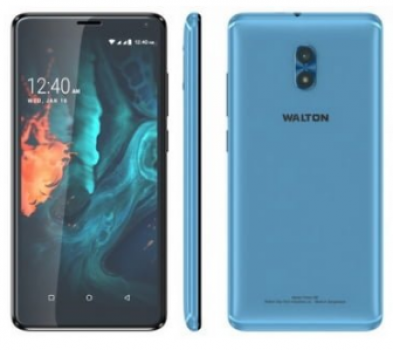 Walton Primo G8i Price in Pakistan