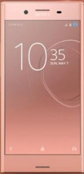 Sony Xperia XZ1 Premium Price in Dubai UAE