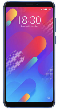 Meizu Flyme 8 Price in Australia