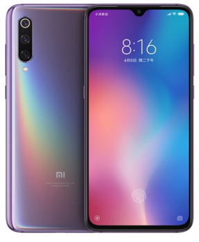 Xiaomi Mi 9s 5G Price in Hong Kong