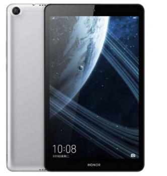 Huawei Honor Pad 5 10.1 (4GB) Price in Hong Kong