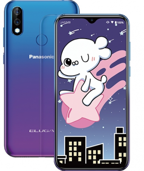 Panasonic Eluga U3 Price in Nigeria