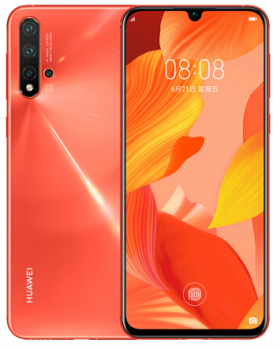 Huawei Nova 5 Pro Price in Egypt
