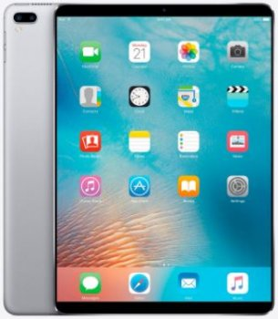 Apple iPad Pro 2 10.5 Inch Price in Pakistan