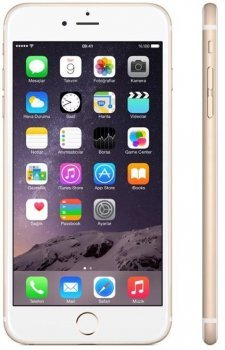 Apple iPhone 7 Pro Price in Saudi Arabia