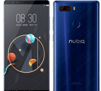 ZTE Nubia Z17s (128GB) Price in Indonesia