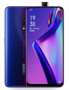 Oppo K3 (8GB) Price in Norway