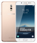 Samsung Galaxy C8 (64GB)