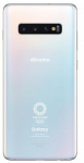 Samsung Galaxy S10 Plus Olympic Edition